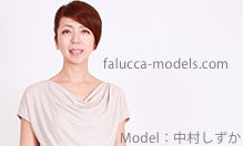 福岡のモデル事務所ファルーカモデルズ ミセスモデル 中村しずか