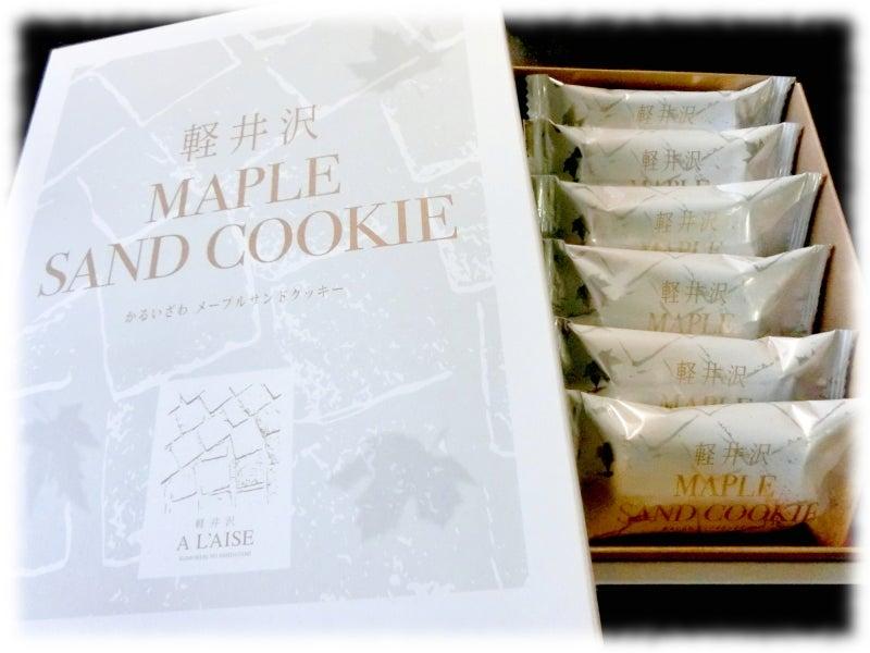 クッキー サンド 軽井沢 メープル