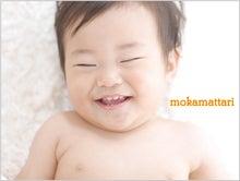 赤ちゃん写真フォトグラファー愛媛