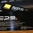 NPSからCPSへ