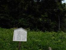 天智天皇皇后 倭姫王 下坂本陵墓...