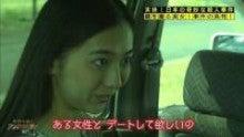 和歌山出会い系サイト強盗殺傷事件