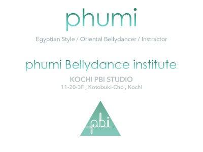 phumi_logo