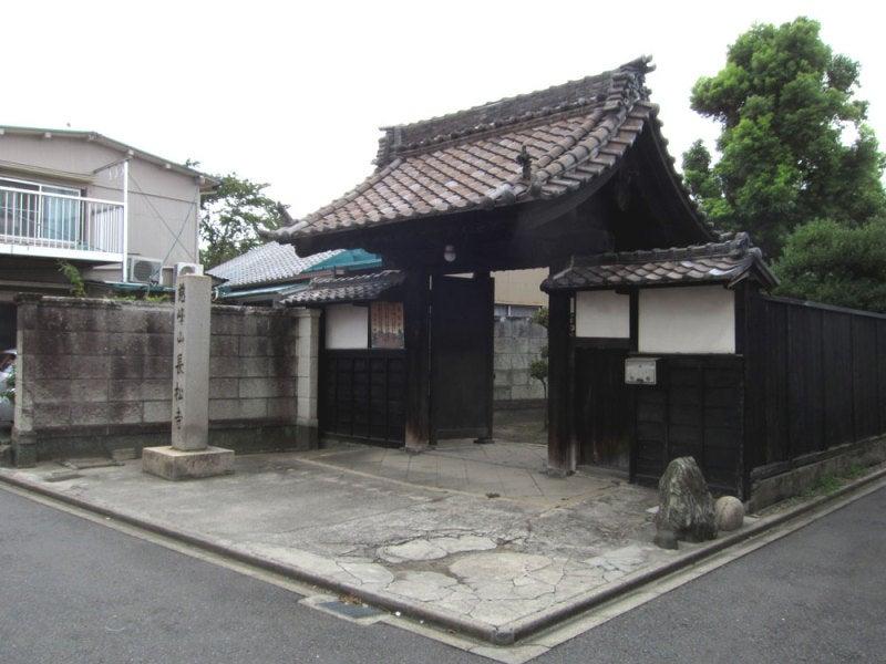 米野城/①長松寺山門