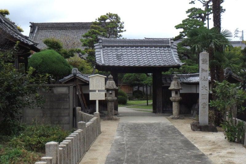 日比津城/①大円寺