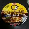 麺類大好き肥え肥えさんの画像