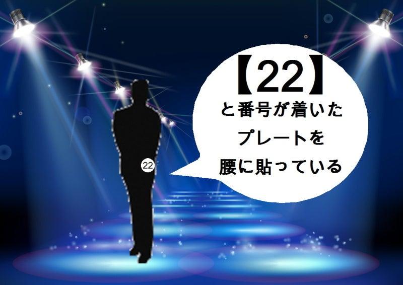 試験合格お祝いゲイバーパーティー☆8
