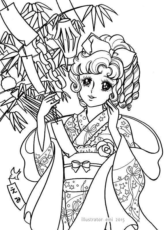 昭和のぬりえシリーズ 七夕さま 絵描えみうのありのまま