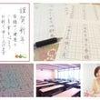 【さいたま市北区・ペ…