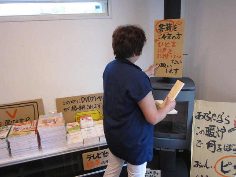 今週末 13日(土)・14日(日)の完成見学会の記事より