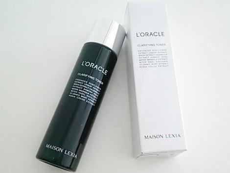 オラクル(L'ORACLE) 化粧水