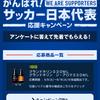 ☆引き換え☆グランドキリン&ジ・アロマ&おいしい缶詰めの画像