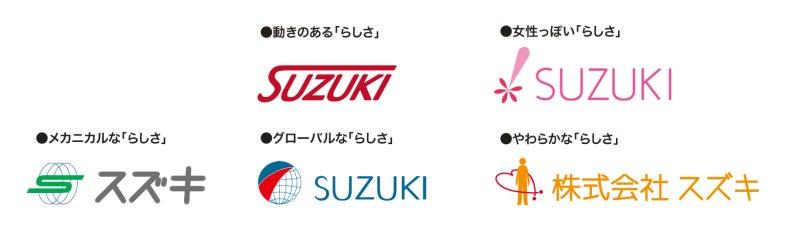 (株)Suzukiデザイン例