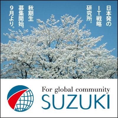 日本の広告例
