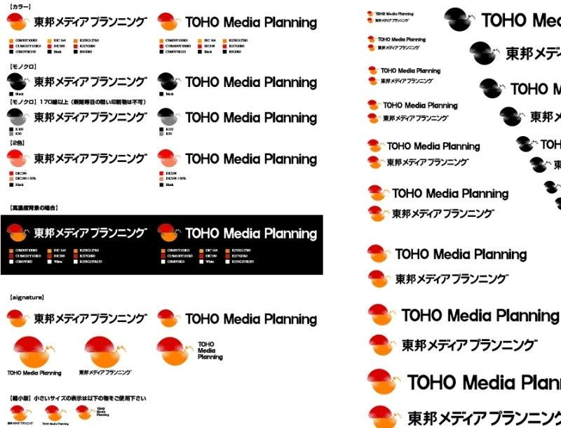 東邦メディアプランニング制作