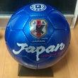 念願の日本代表ボール…