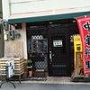 【南森町】千疋屋の黒酢酢豚の画像