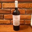 スペインワイン ~白…