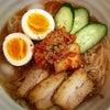 『冷麺&冷やし中華始めました〜☆』^〜^♪の画像