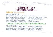 企画書04