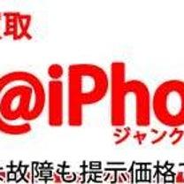 電源が入らなくなったiPhone8 Plus買取致します   ジャンク@iPhoの記事に添付されている画像