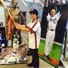 落合博満野球記念館の画像
