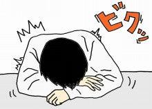 ビクッ 時 寝 てる 足 [B!] 寝てる時、体が「ビクッ」と動いてしまう原因がわかった。