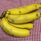 実は、夜バナナダイエット始めていました!!!!の記事より