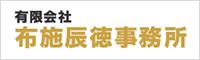 $立花英樹オフィシャルブログ「一曲入魂」Powered by Ameba-プラウドロゴ