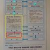 平成27年度!補助金利用で中央区法人様のLED照明器具入れ替え工事!その5@中央区の画像