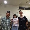 兵庫県の方はぜひ20時45分のニュースを!の画像