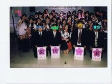 桜田一家卒業式