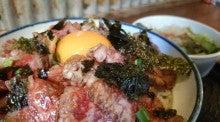レアステーキ丼12