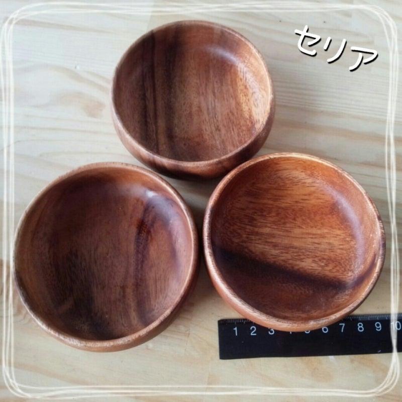 無印・3coins・セリア☆で買ったアカシア食器