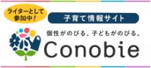 Conobie