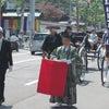 札幌まつり&お知らせの画像