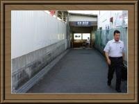 阪急富田駅北出口あがります