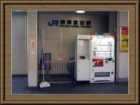 JR摂津富田南口