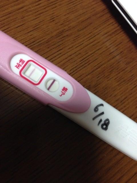 5日前 フライング検査 妊娠検査薬のフライング検査はいつから反応する?【体験談あり】