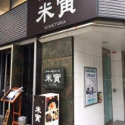 画像 最寄りのコンビニから【千里眼 名駅前店】への道順♡ の記事より 4つ目