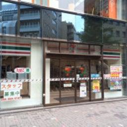 画像 最寄りのコンビニから【千里眼 名駅前店】への道順♡ の記事より 1つ目