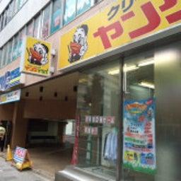 画像 最寄りのコンビニから【千里眼 名駅前店】への道順♡ の記事より 7つ目