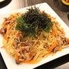 ファミレスの味です!和風スパゲティーを作ろう!の画像