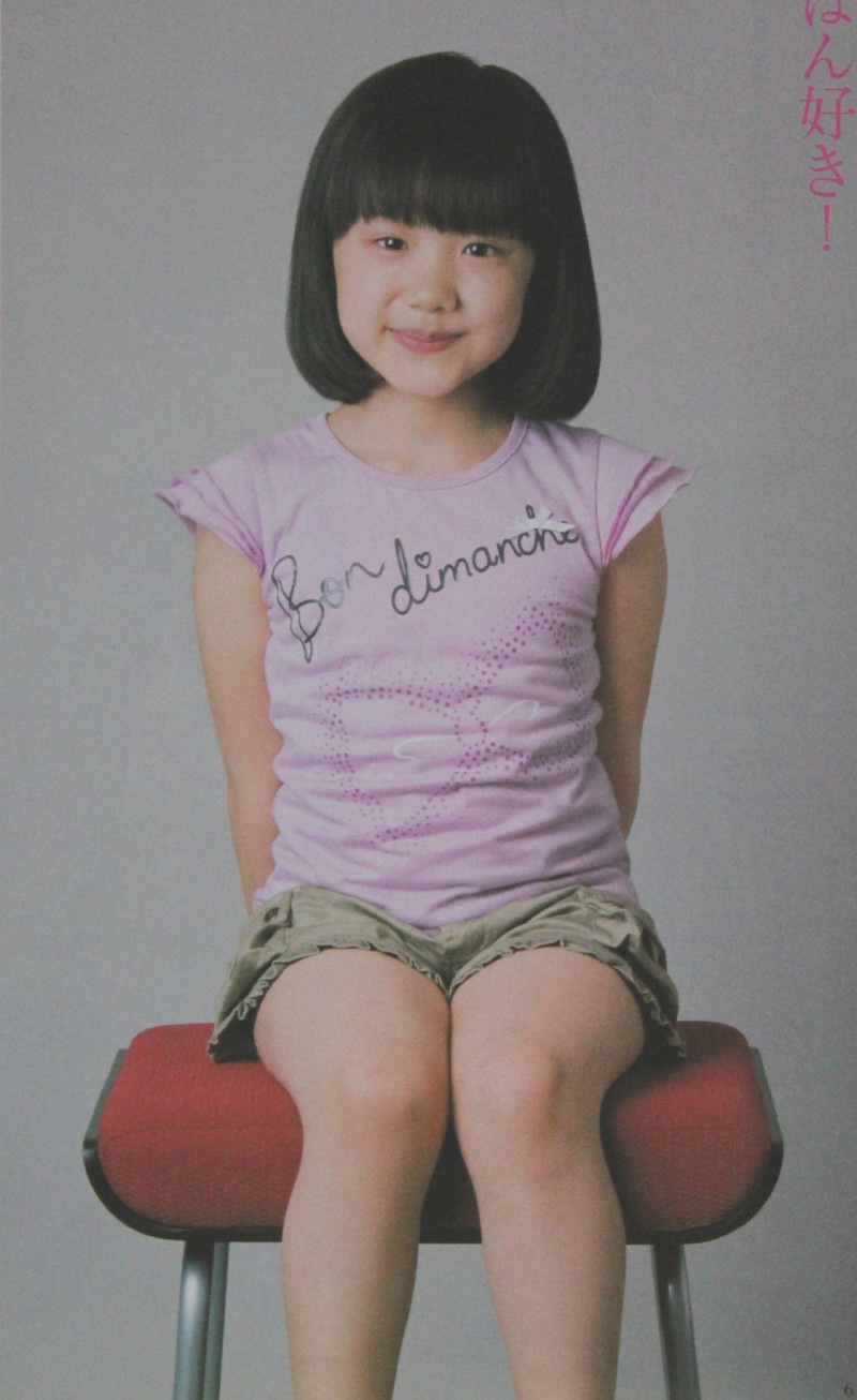 芦田愛菜さま大好き♡うーたんブログ芦田愛菜さまがドラマで着用された衣装です。1 ビューティフルレイン.1コメント