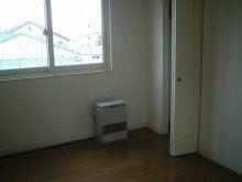 パフューム203洋室