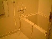 パフューム203浴室
