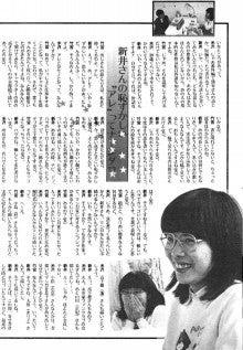 37竹宮vs新井