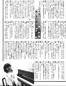 40竹宮vs新井