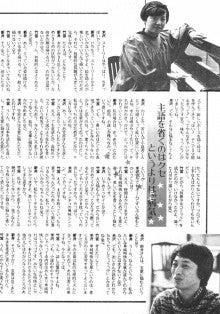 39竹宮vs新井
