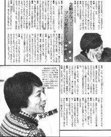 38竹宮vs新井